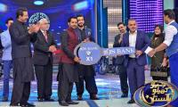 'Geo Khelo Pakistan': JS Bank gifts a BMW X1 to Sarfraz