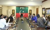 Specific media group and its intellectuals spitting venom against JIT, judiciary: PTI