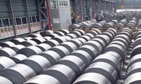 Pakistan slaps 24 percent anti-dumping duty on China's steel billets