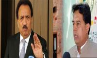 Rehman Malik appears before JIT today