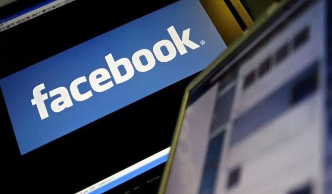 Facebook brings anti-terror initiative to United Kingdom following attacks