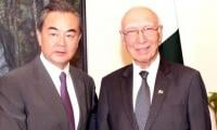 Pakistan, China, Afghanistan agree on seven points