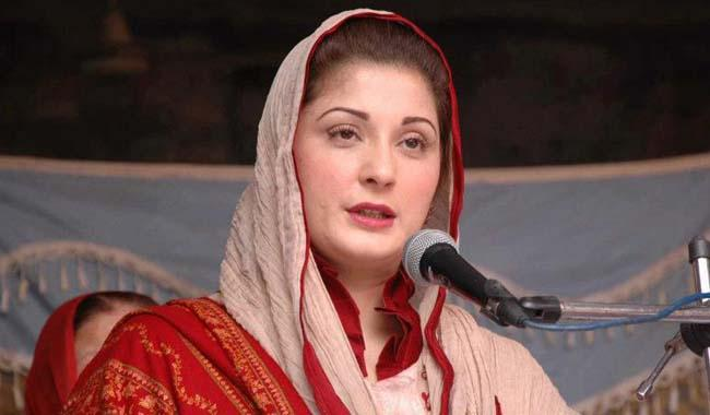 Panama JIT: Maryam to be asked about real owner of offshore companies