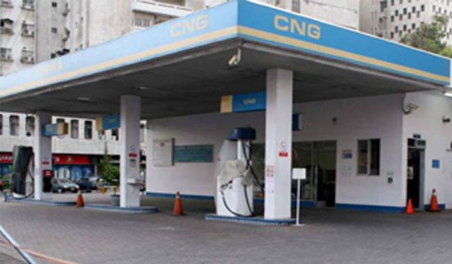'CNG prices cut due to declining trend in global market'
