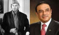 Bhutto sacrificed his life but did not leave country: Zardari