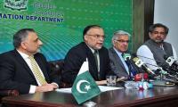 Govt rubbishes JIT report