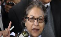 JIT is not Supreme Court: Asma Jahangir