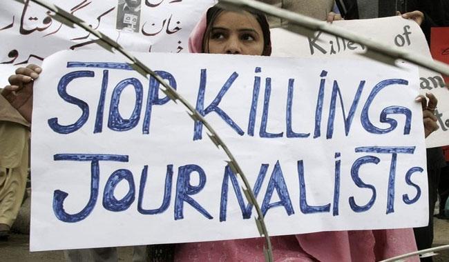 'Journalists' protection in Pakistan weakens'