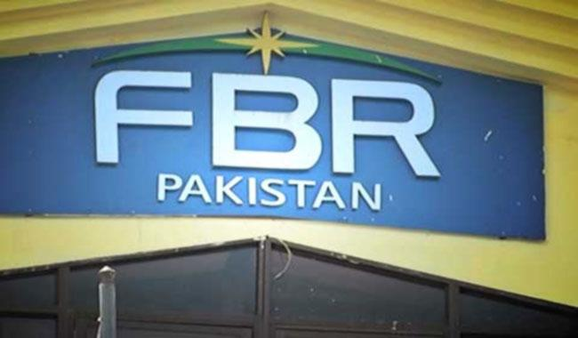 FBR forays new team to meet mammoth tax target for 2017/18