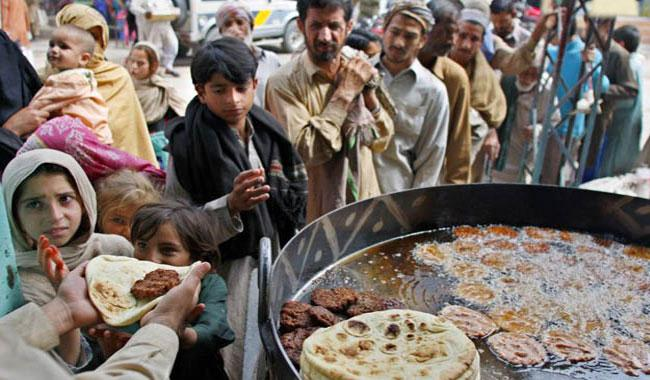PFA to check quality of free food