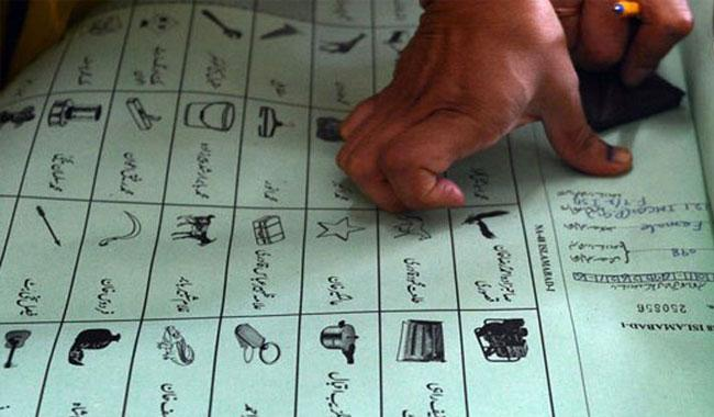 EU willing to back ECP in implementing electoral reforms