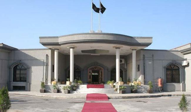 PCP chairman's appointment challenged in IHC