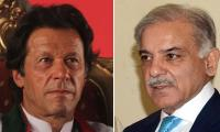 LHC takes up PTI's petition against Shahbaz today