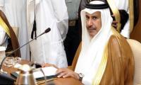 Qatari prince sends govt-verified letter to JIT