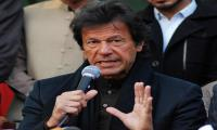 Imran admits he has no record of cricket earning