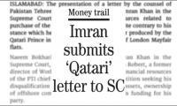 Reporter rebuts Imran Khan on 'Qatari letter' story