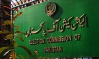 Election rules to be framed by ECP under new bill