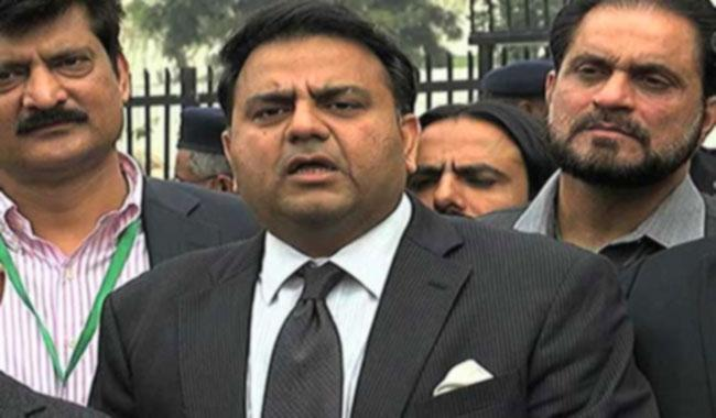 PTI provides party funding detail in Supreme Court, Fawad Chaudhry