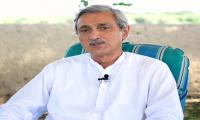 SC takes up Tareen's disqualification case today