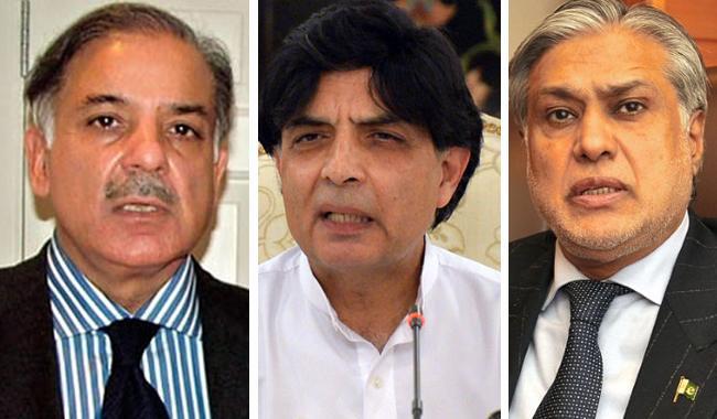 Nawaz Sharif steps down as PM after Supreme Court verdict