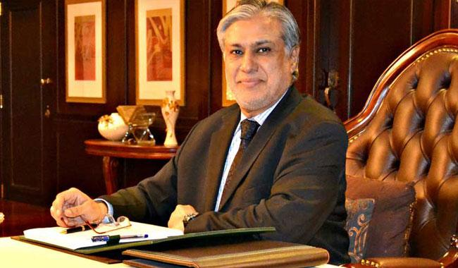FBR releases details of parliamentarians' tax payments