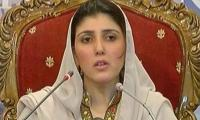 Imran characterless, honour of women not safe in PTI: Gulalai