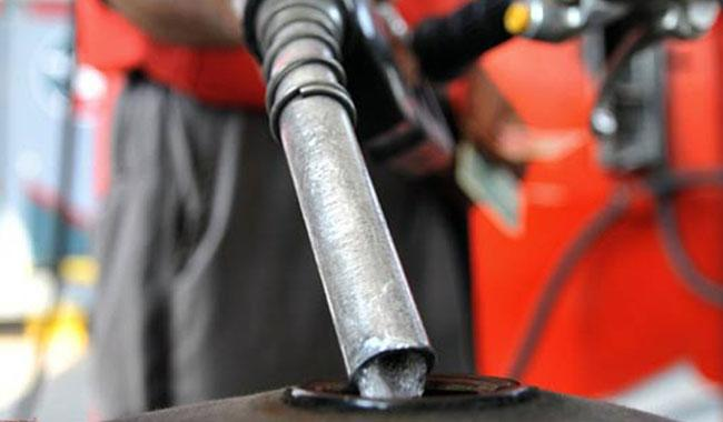 Ishaq Dar announces new petroleum prices