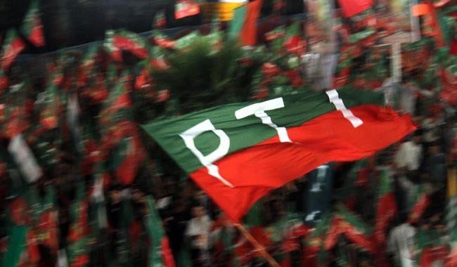 Has PTI started fake overseas membership campaign?