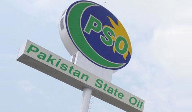 PSO's annual profit up 77pc to Rs18.225bln