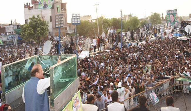 Will you stand with victim, Nawaz asks people