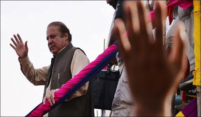 Tight security for Nawaz rally