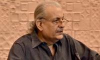 Raza Rabbani's advice needs attention: Justice (retd) Khalil