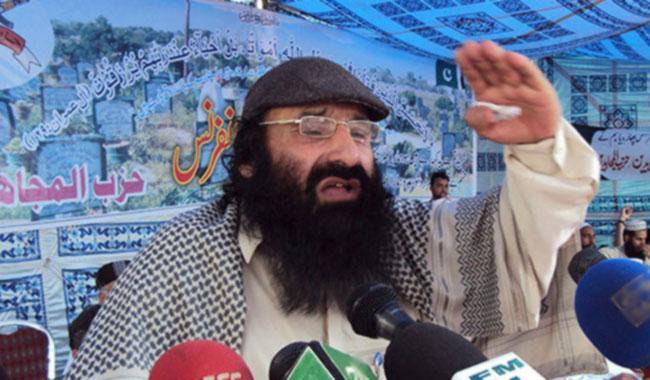 USA sanctions Kashmiri group Hizbul Mujahideen