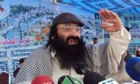 US designates Hizbul Mujahideen as terror outfit