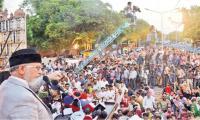 Protests planned to make Najfi probe report public: Qadri