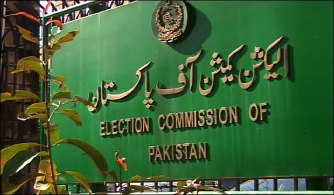 PAT challenges acceptance of Kulsoom Nawaz's nomination papers