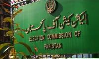 NA-120 by-polls: ECP accepts papers of Kulsoom, Yasmin, Faisal