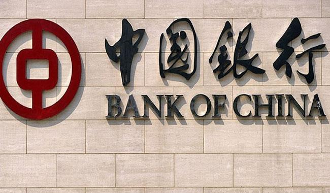 Bank of China likely to start operations within months