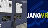 Jang VR – experience the journey of Pakistan with Jang