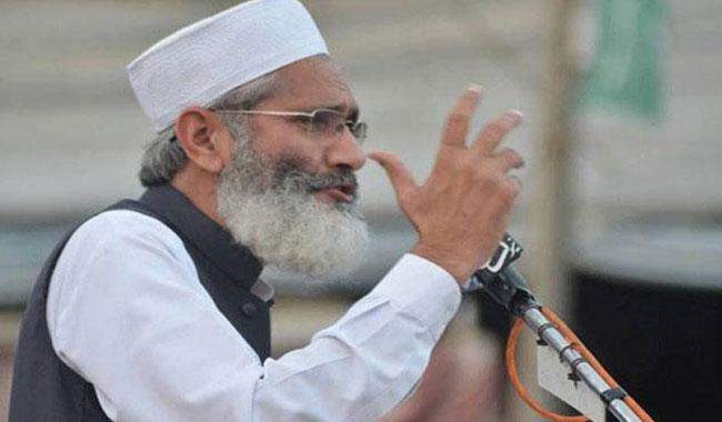 Siraj declares Accountability March on Sept 12