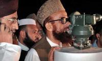 Slight chances of Zilhaj moon sighting on 22nd
