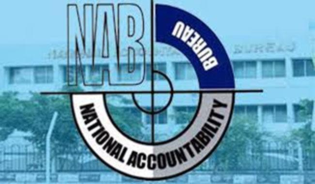 Non-appearance by Sharif family today to mean they have no defence: NAB