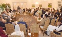 PML-N to act as 'Great Wall of China' for supremacy of Constitution