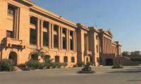 Government says SHC not justified in allowing NAB to complete inquiries