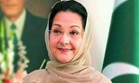 Kulsoom Nawaz diagnosed with throat cancer