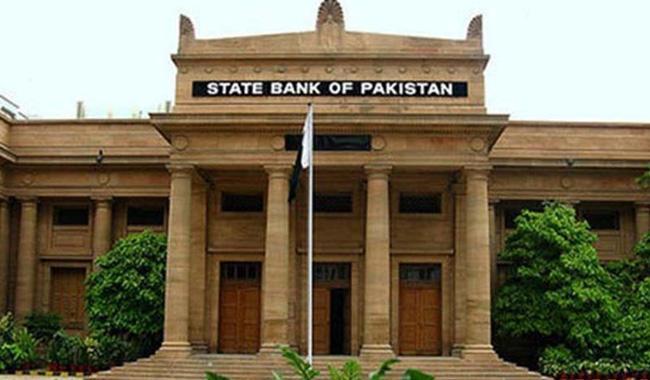 Current account deficit poses biggest challenge to economy: SBP