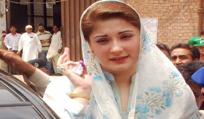 Newspaper: Sharif arrives in London to see ailing wife