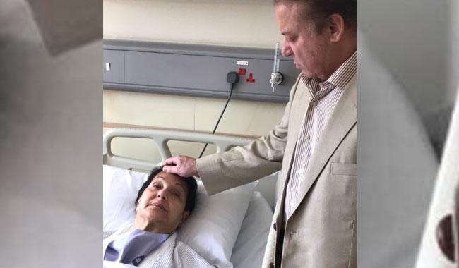 Kulsoom Nawaz recovering after surgery