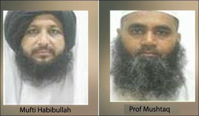 Former KU teacher among two 'ASP leaders' held in Balochistan raids