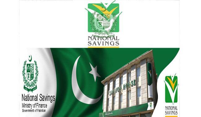 National Savings mulls launching $500 million to $700 million dollar bond